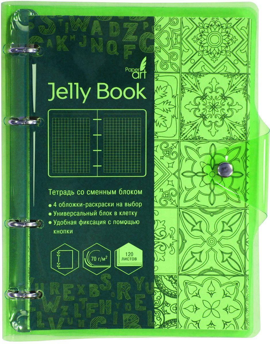 Канц-Эксмо Тетрадь со сменным блоком Jelly Book 120 листов в клетку цвет неоново-салатовый тетрадь на кольцах веселые еноты со сменным блоком