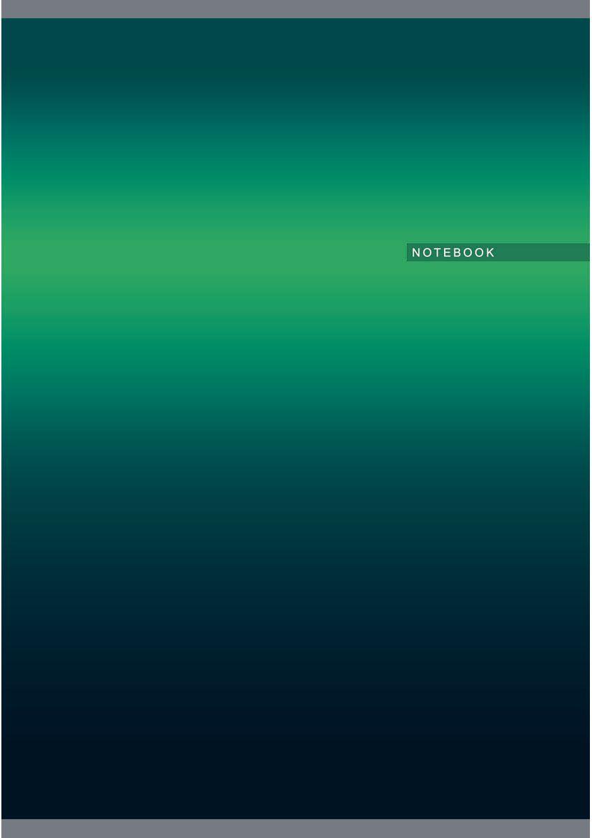 Канц-Эксмо Тетрадь Градиент 80 листов в клетку цвет зеленый формат А4 цена