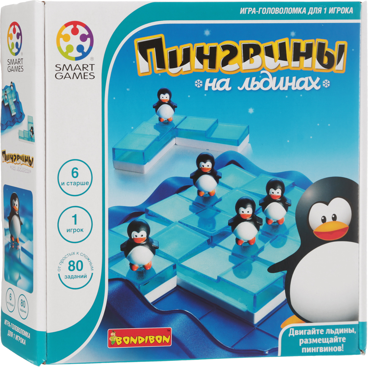 <b>Bondibon</b> Обучающая <b>игра Пингвины</b> на льдинах — купить в ...