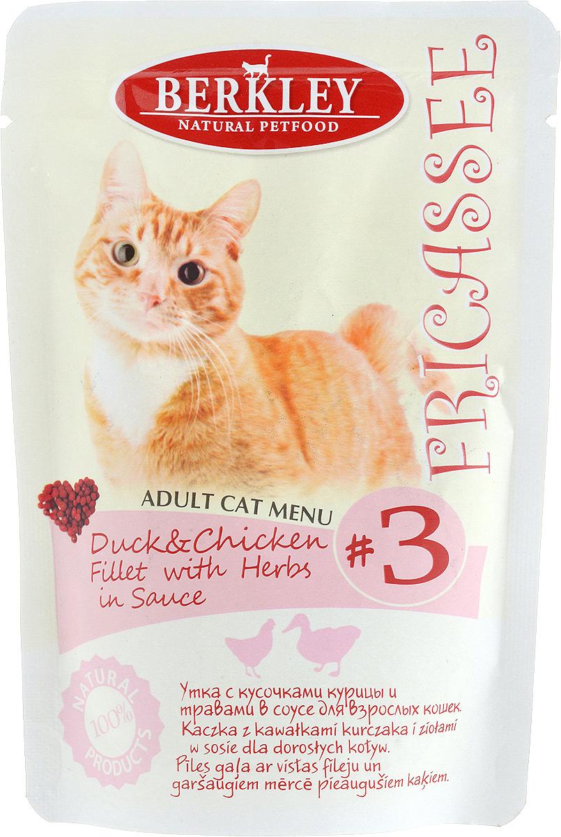 Консервы Berkley Фрикасе №3, для взрослых кошек, утка с кусочками курицы и травами в соусе, 85 г