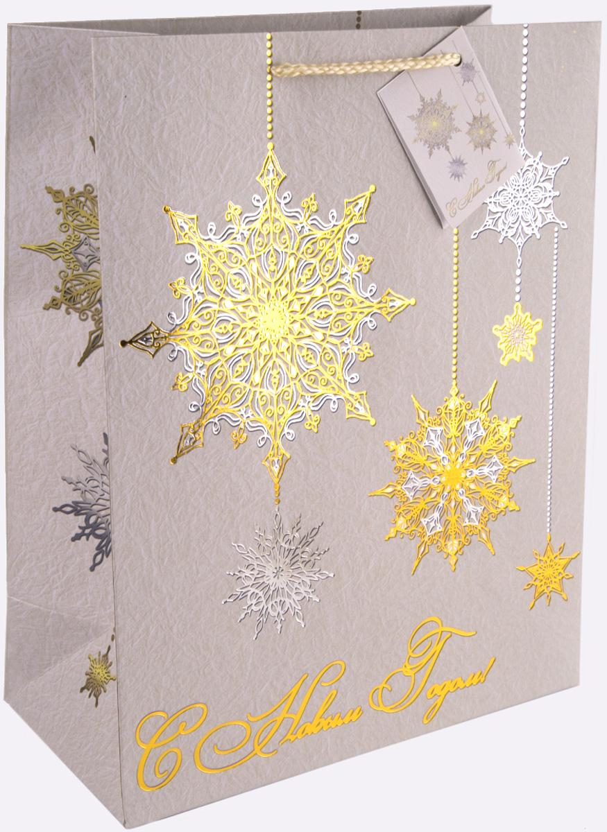 Пакет подарочный Magic Time Золото и серебро, 17,8 х 22,9 х 9,8 см пакет подарочный magic time дед мороз и дети 26 х 32 4 х 12 7 см