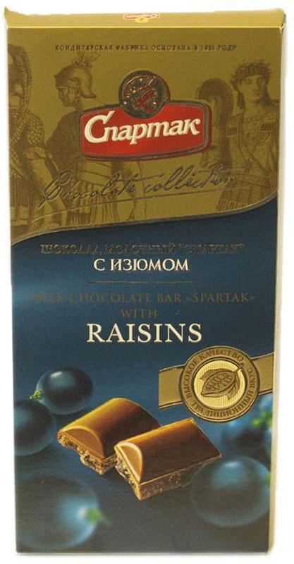 Спартак шоколад молочный с изюмом, 90 г спартак шоколад горький 90% 500 г