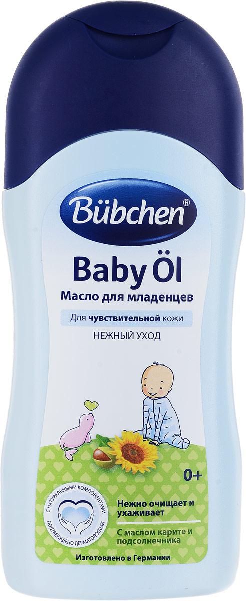 Bubchen Масло для младенцев Baby Ol с маслом карите и подсолнечника 200 мл цены онлайн