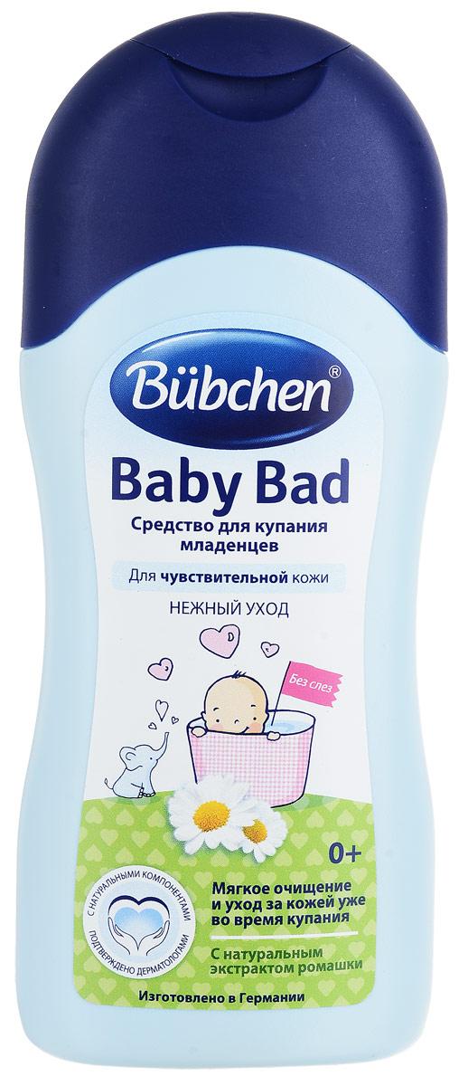 Bubchen Средство для купания младенцев Baby Bad, с экстрактом ромашки, 200 мл bubchen средство для купания младенцев 50 мл