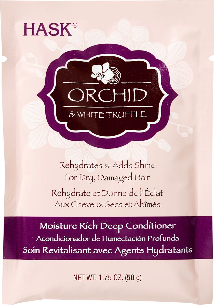 HASK Маска для ультра-увлажнения волос с экстрактом орхидеи и маслом белого трюфеля, 50 г