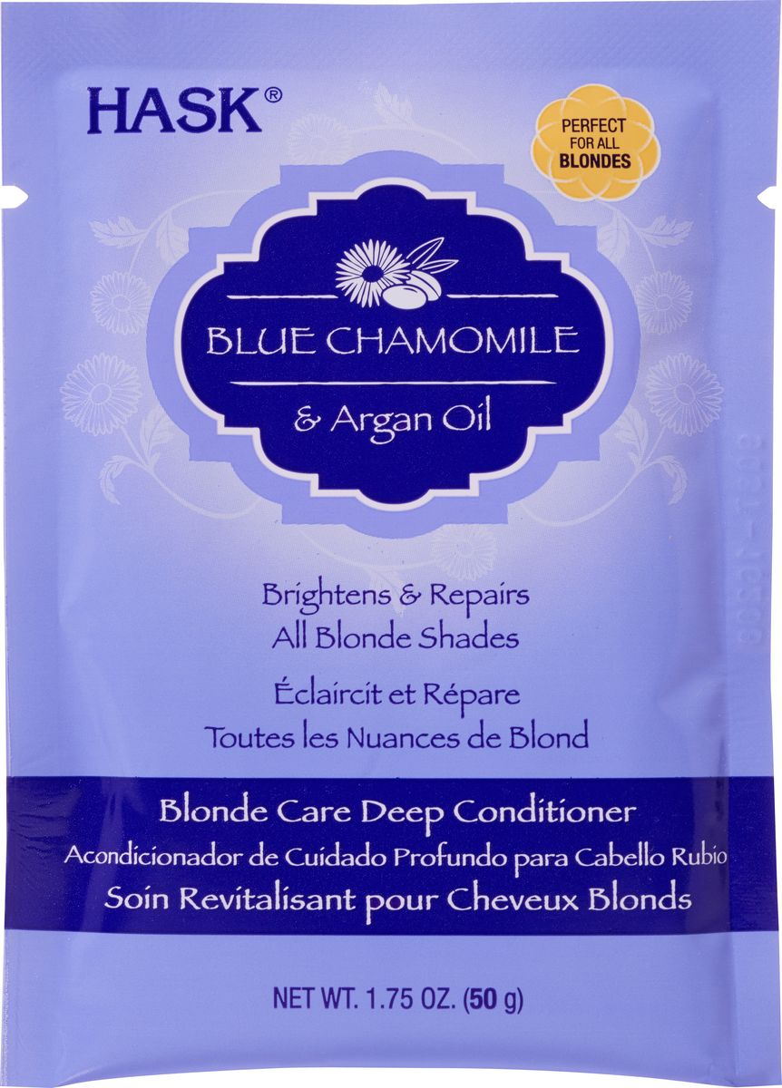 HASK Маска с экстрактом голубой ромашки и аргановым маслом для светлых волос, 50 г