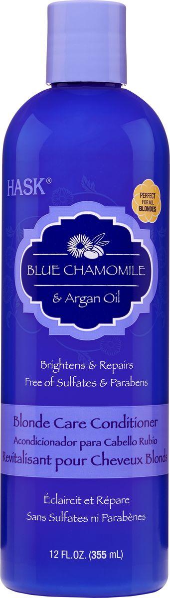 HASK Кондиционер с экстрактом голубой ромашки и аргановым маслом для светлых волос, 355 мл