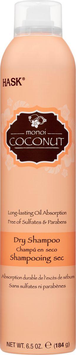 HASK Сухой шампунь с экстрактом кокоса, 184 г