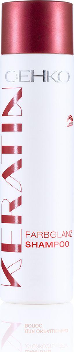 """C:EHKO Keratin Шампунь """"Стойкость цвета"""" для окрашенных волос, 250 мл"""