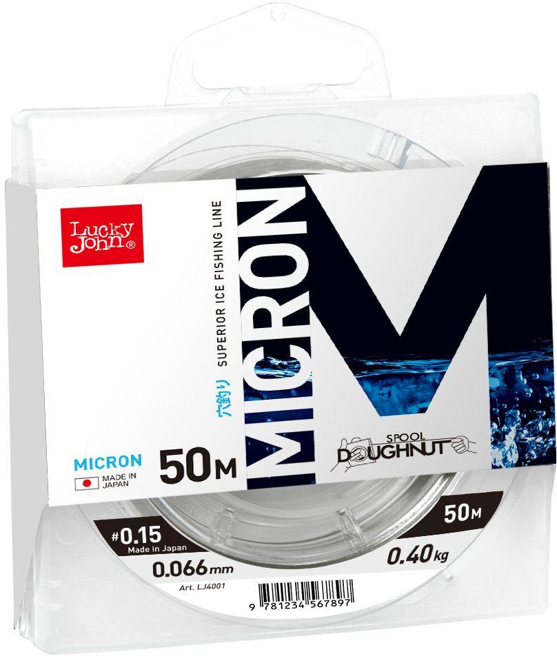 Леска зимняя Lucky John Micron, моно, 50 м, 0,08 мм