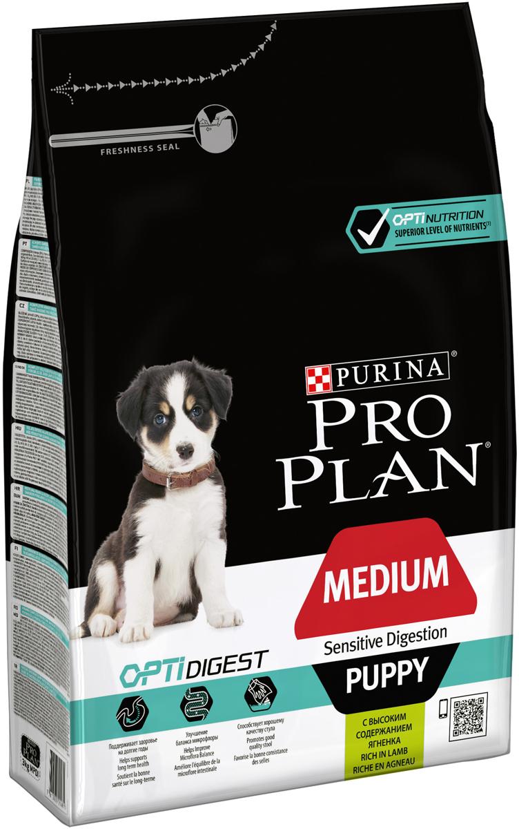"""Корм сухой Pro Plan """"Puppy Sensitive"""" для щенков средних пород с чувствительным пищеварением, ягненок с рисом, 3 кг. 12278099"""
