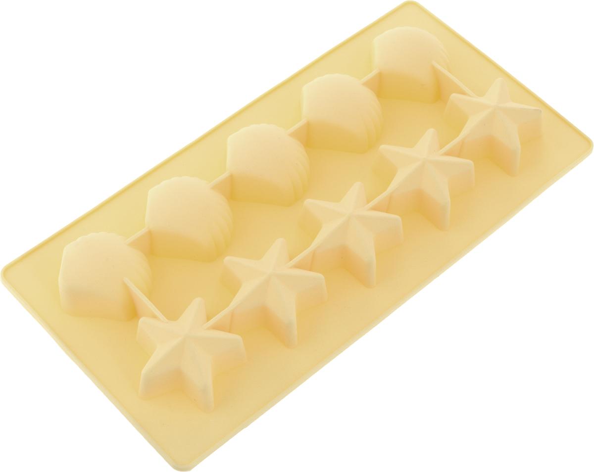 Форма для льда Marmiton Звездочки и ракушки, цвет: желтый, 10 ячеек форма для льда marmiton звездочки и ракушки цвет желтый 10 ячеек