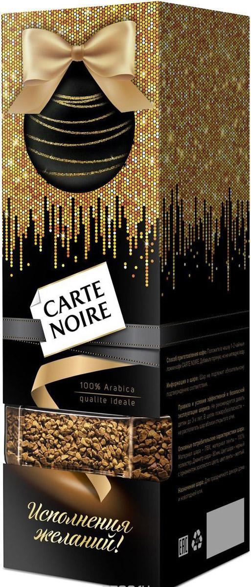 Carte Noire Original кофе растворимый, 95 г + новогодний шар кофе растворимый carte noire 150грамм [4251952]