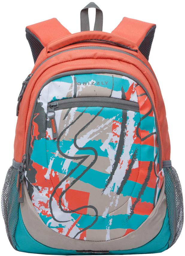 Рюкзак женский Grizzly, цвет: оранжевый, бирюзовый, серый, 14 л. RD-751-1/2 рюкзак молодежный женский grizzly цвет серый розовый 12 5 л rd 755 2 2