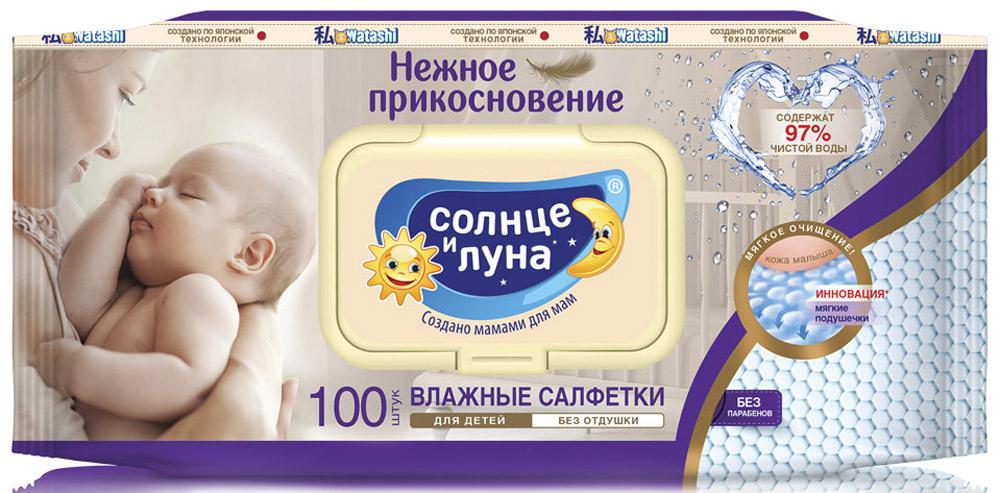 aura детские влажные салфетки aura ultra comfort 100 шт Солнце и Луна Влажные салфетки детские 100 шт
