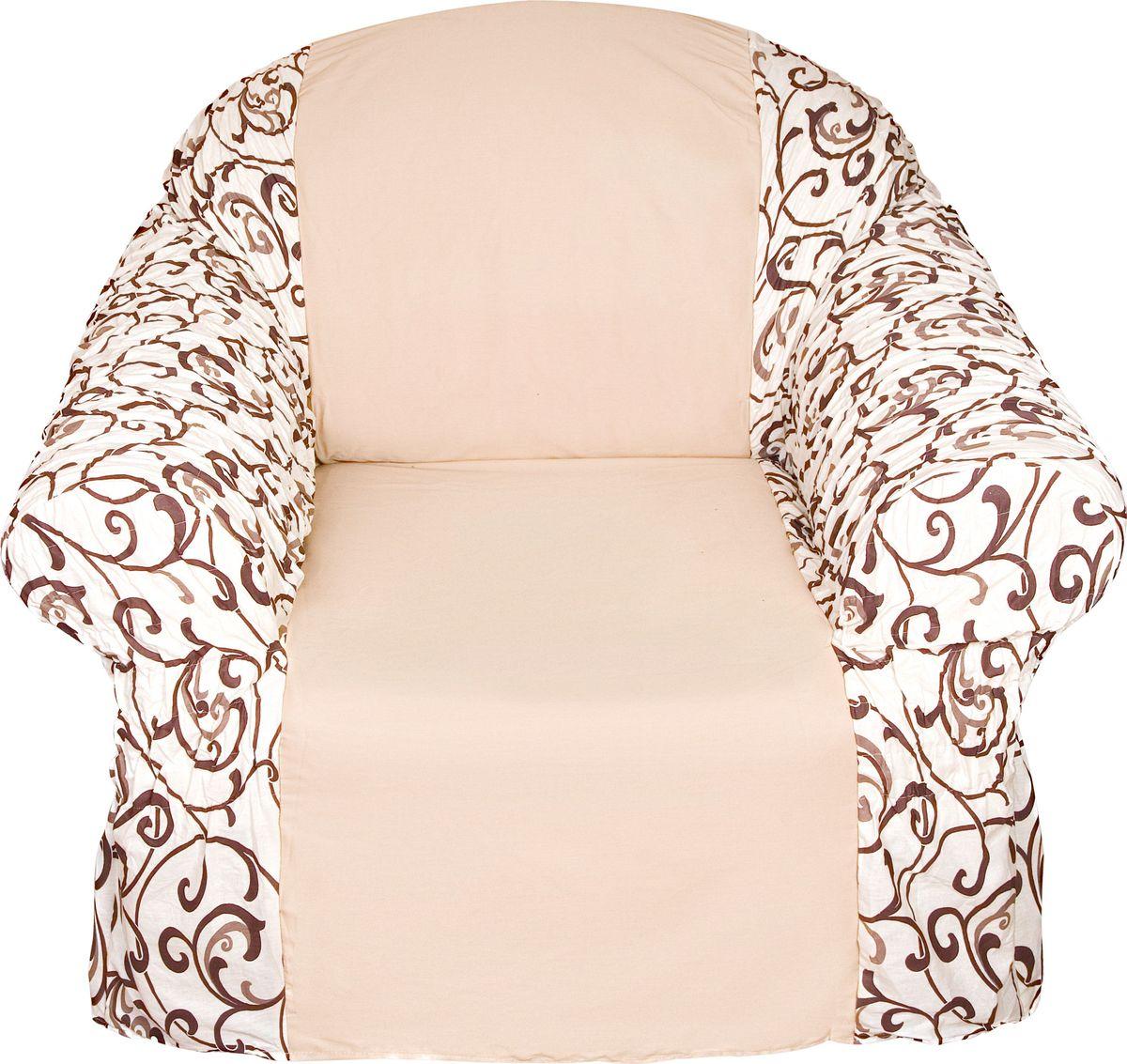 Чехол на кресло Медежда Бостон, цвет: бежевый чехол на двухместный диван медежда лидс цвет бежевый