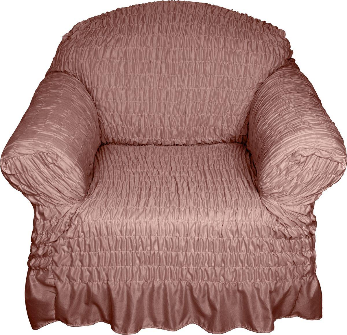 Чехол на кресло Медежда Дэйзи, цвет: шоколадный чехол на двухместный диван медежда лидс цвет бежевый
