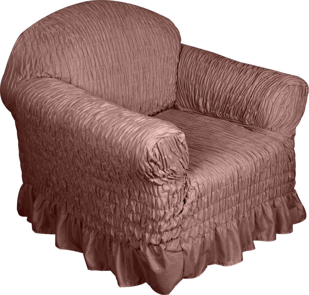 этой чехлы на диваны и кресла фото андромеды является