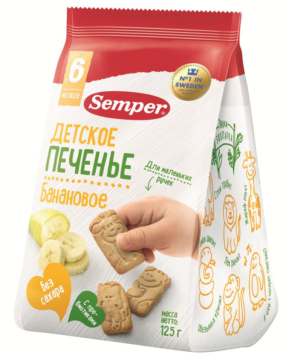 Semper NaturBalance печенье банановое, с 6 месяцев, 125 г макс и печенье page 6