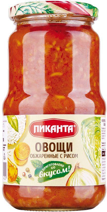 цена на Пиканта овощи обжаренные с рисом, 520 г