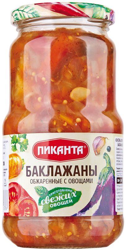 Пиканта баклажаны обжаренные с овощами, 520 г баклажаны грунтовые