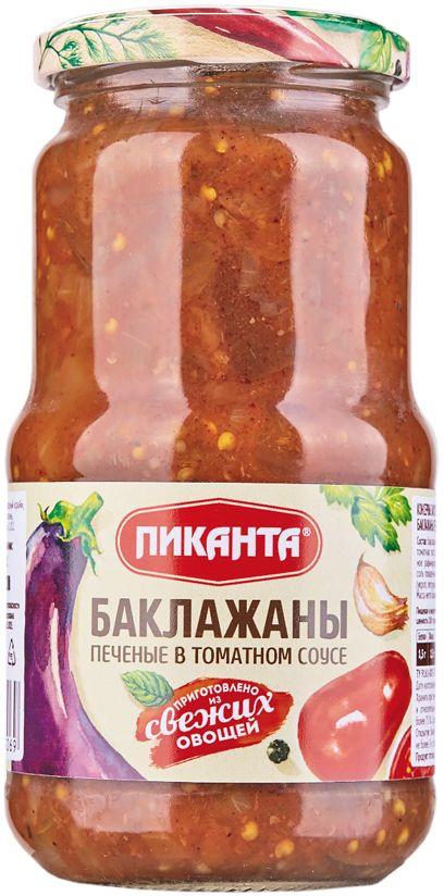 Пиканта баклажаны печеные в томатном соусе, 520 г баклажаны грунтовые