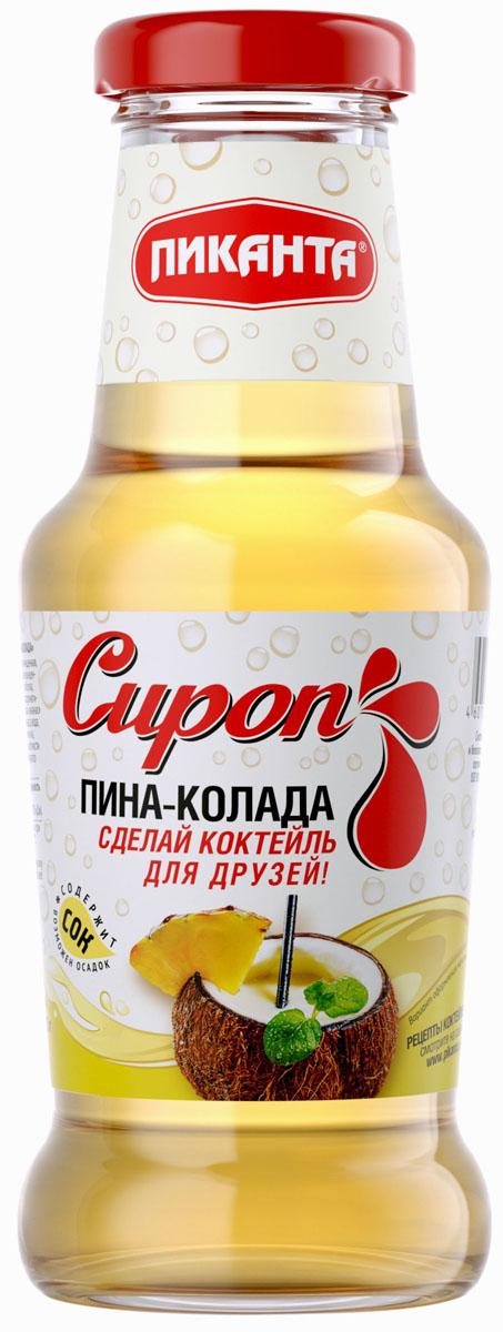 Пиканта сироп пина-колада, 300 г
