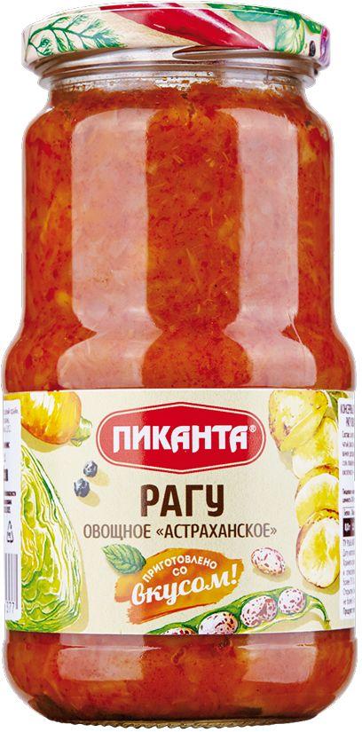 цена на Пиканта рагу овощное астраханское, 520 г