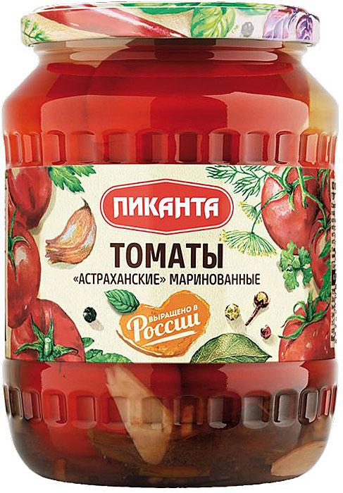 Пиканта томаты астраханские маринованные, 670 г lorado томаты маринованные 720 мл