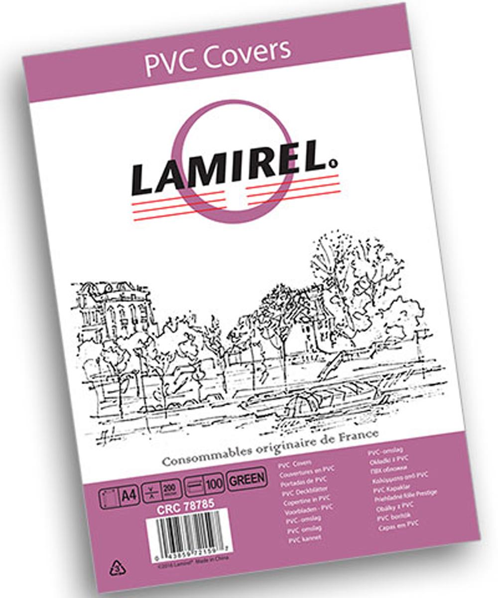 Lamirel LA-78785 Transparent A4, Green обложка для переплета (100 шт)
