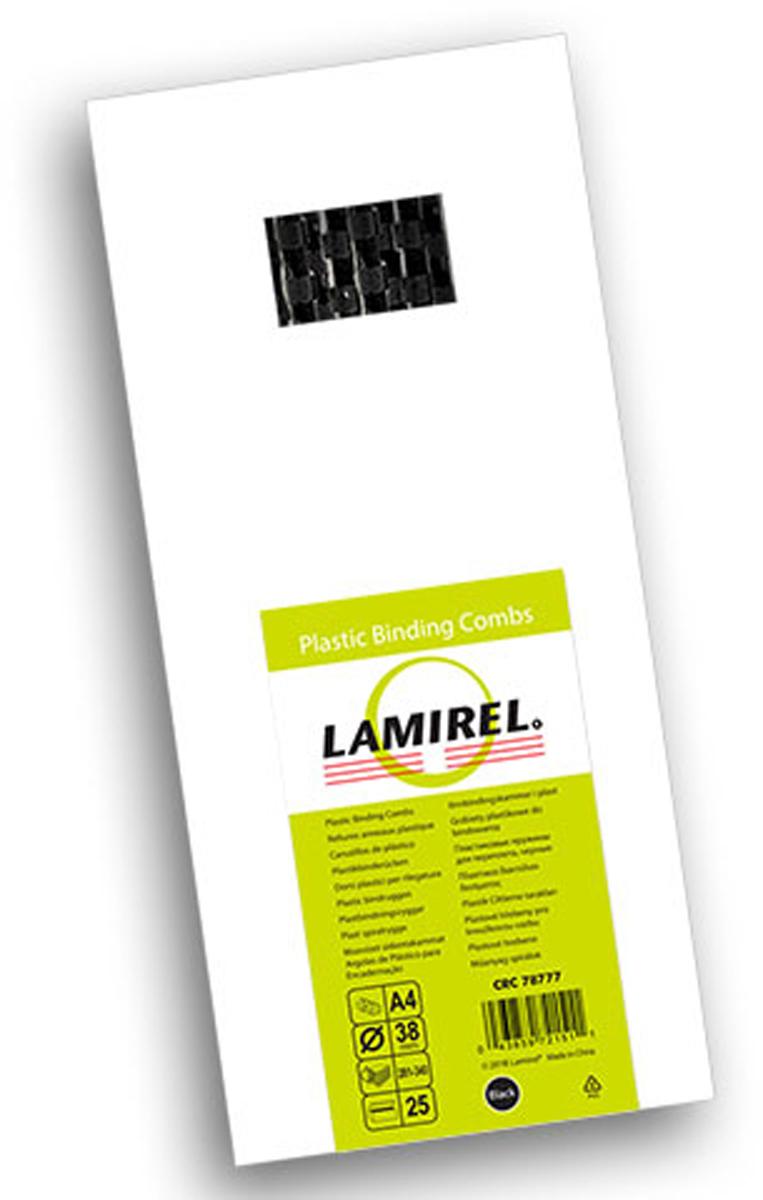 Lamirel LA-78777, Black пружина для переплета, 38 мм (25 шт) lamirel la 93565 невоспламеняющийся сжатый воздух 650 мл