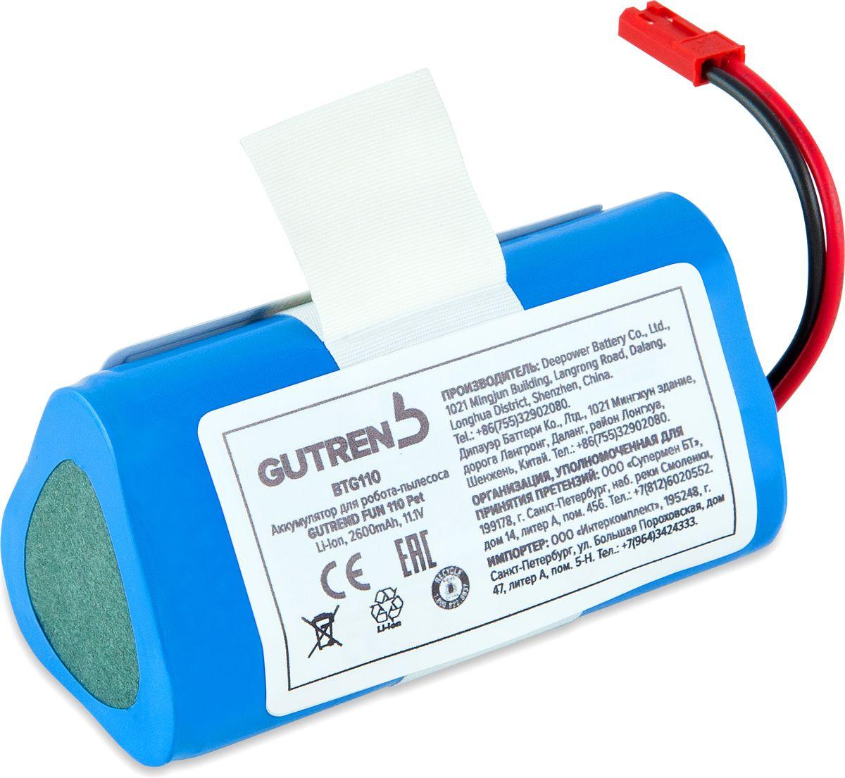 Gutrend BTG110 аккумуляторная батарея для Fun 110 Pet батарея аккумуляторная 3cott 12v9ah