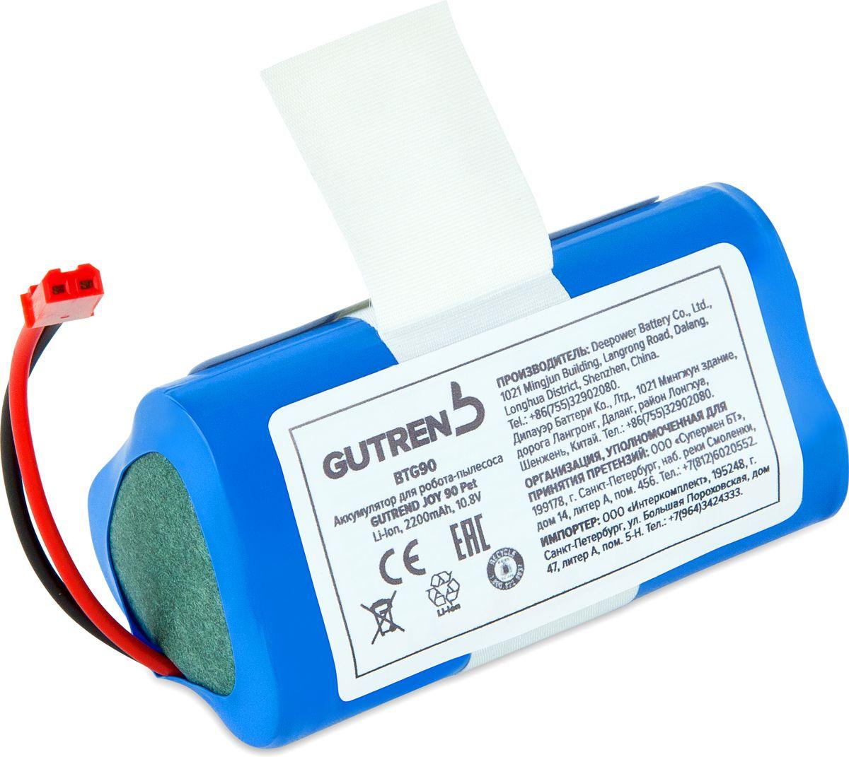 Gutrend BTG90 аккумуляторная батарея для Joy 90 Pet аккумуляторная батарея anybatt 11 1403 2200 мач