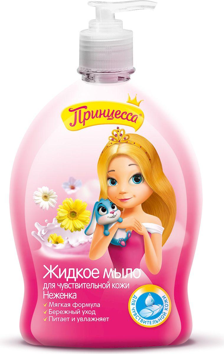 Принцесса Жидкое мыло Неженка 300 мл
