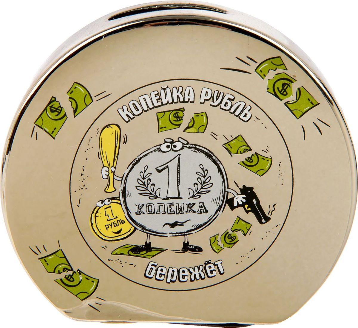 копейка рубль бережет картинка суши смотря то