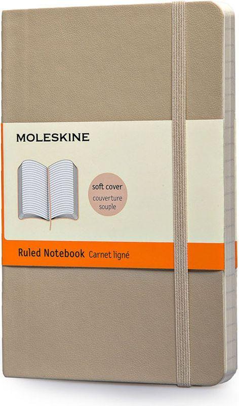 Moleskine Записная книжка Classic Soft Pocket 96 листов в линейку цвет бежевый