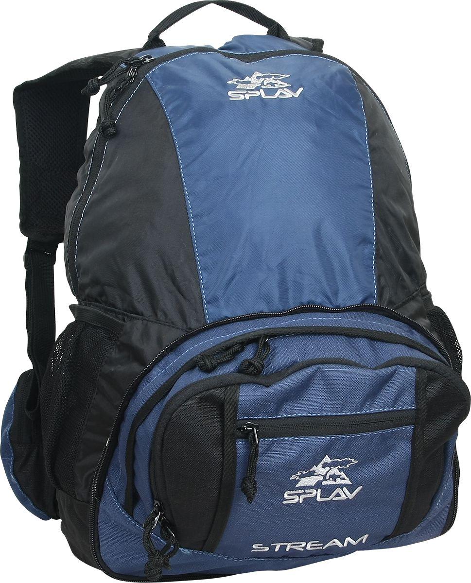 Рюкзак туристический Сплав Stream, цвет: синий, 17 л т рюкзак punta cana