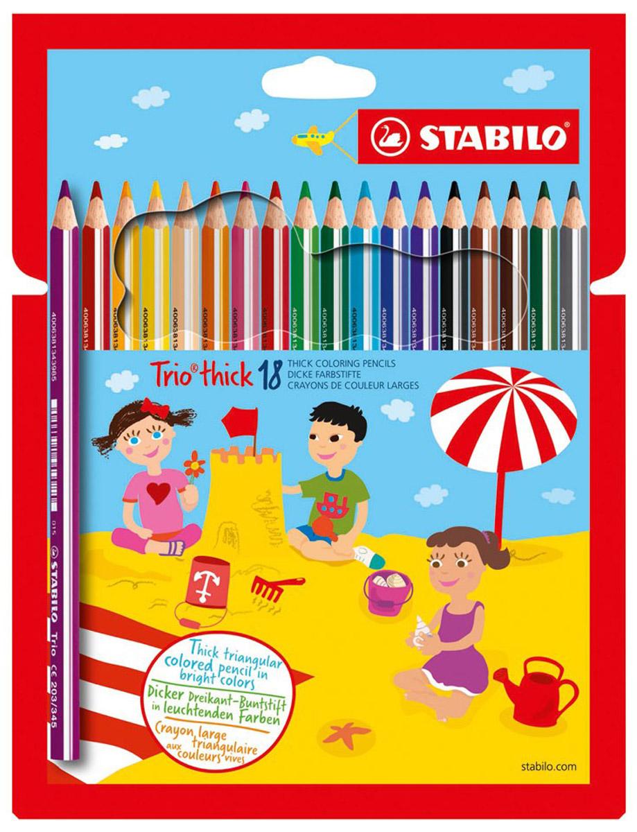 Stabilo Набор цветных карандашей Trio 18 цветов