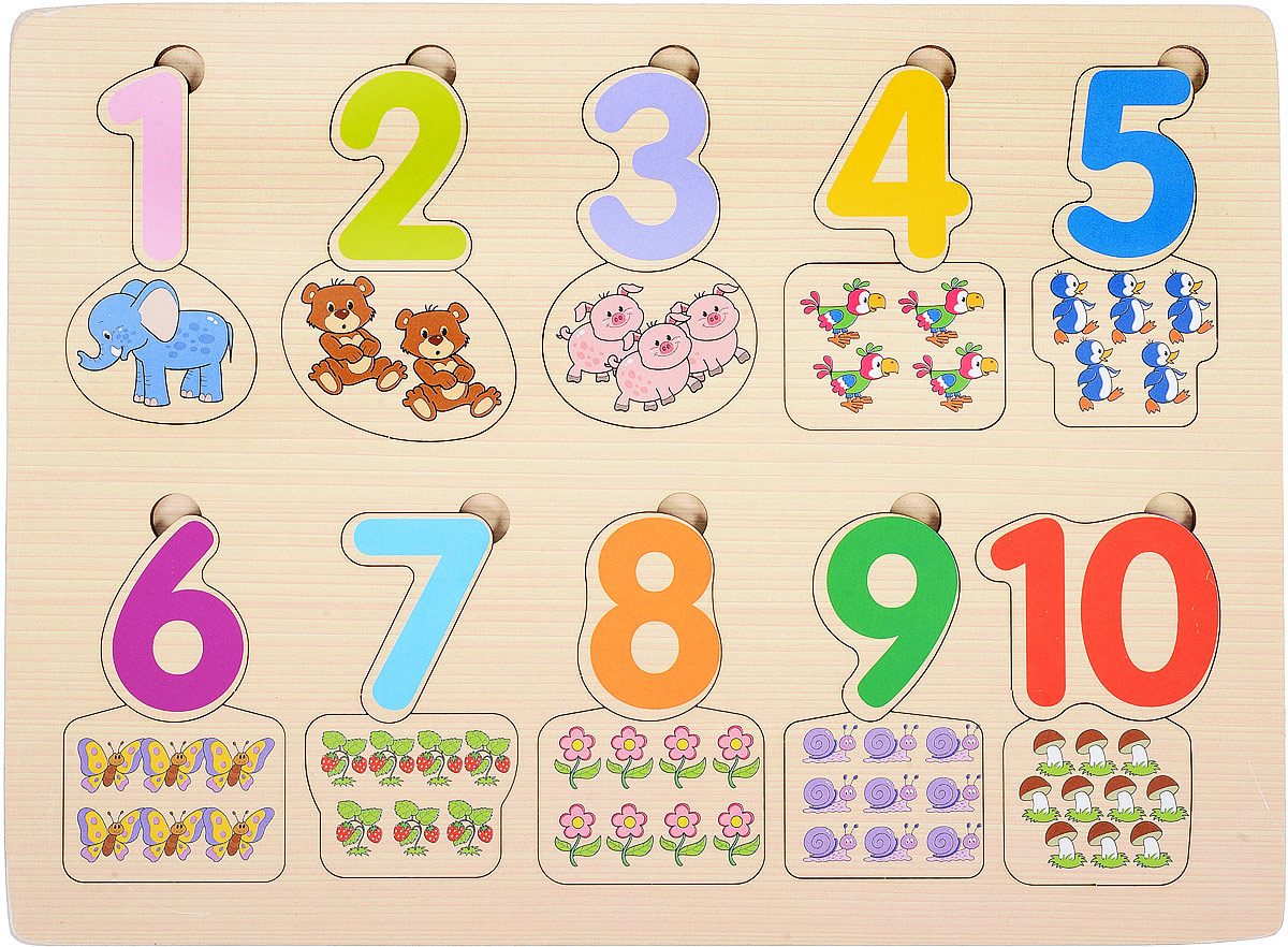Картинки цифры для малышей