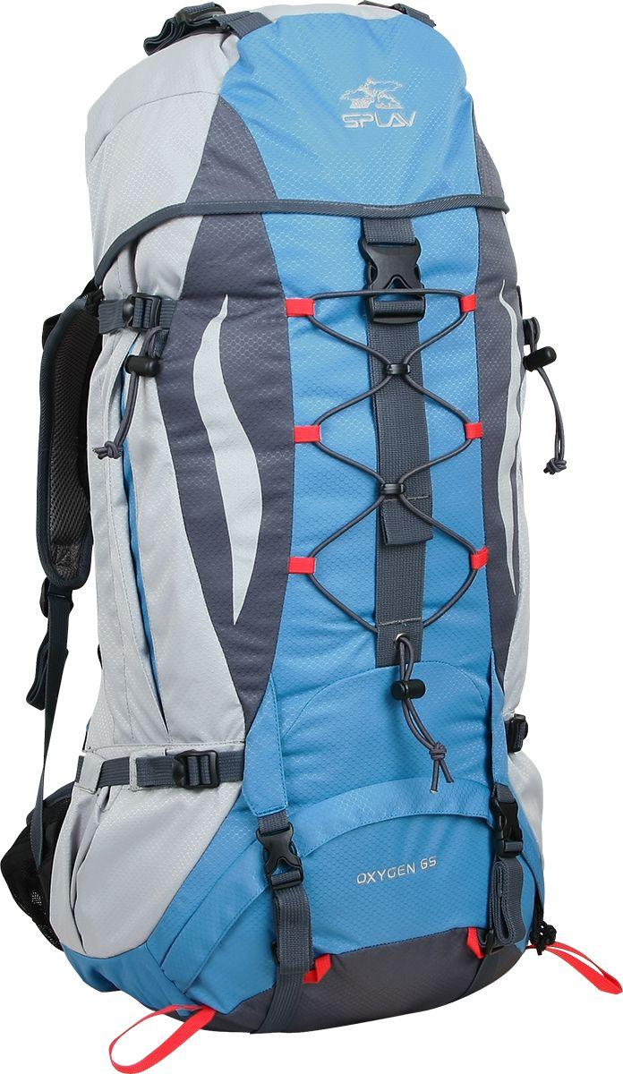Рюкзак туристический Сплав Oxygen 65, цвет: светло-серый, голубой, 65 л