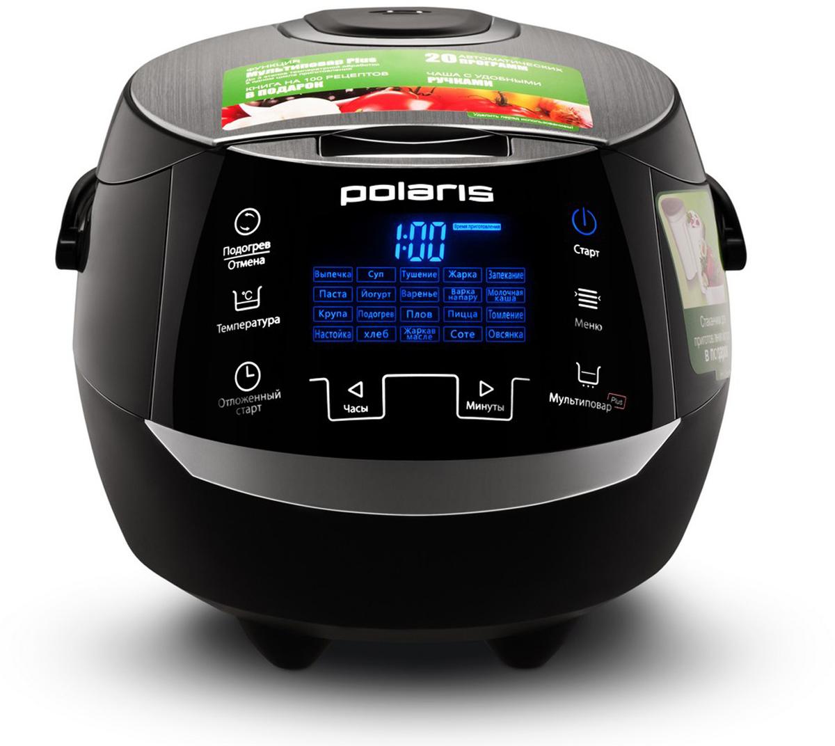 лучшая цена Polaris PMC 0556D, Black мультиварка