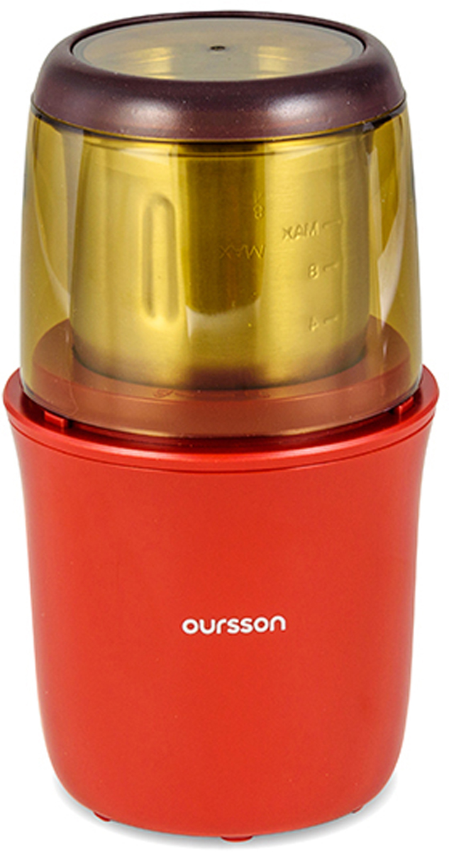 Кофемолка Oursson OG2075/RD, Red кофемолка oursson og2075 dc burgundy