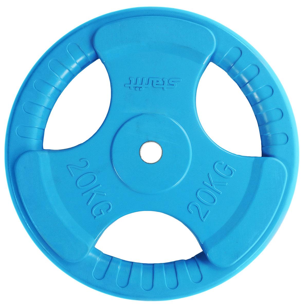 Диск обрезиненный Starfit BB-201, цвет: синий, посадочный диаметр 26 мм, 20 кг цена