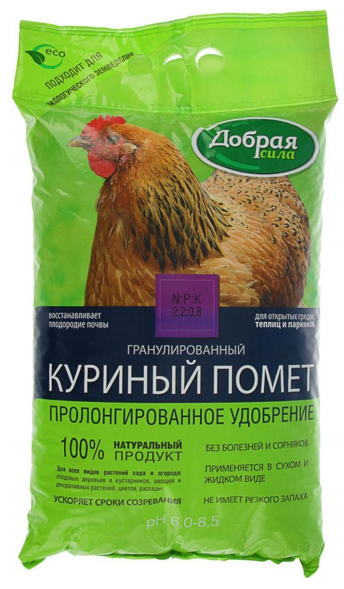 Куриный помет гранулированный