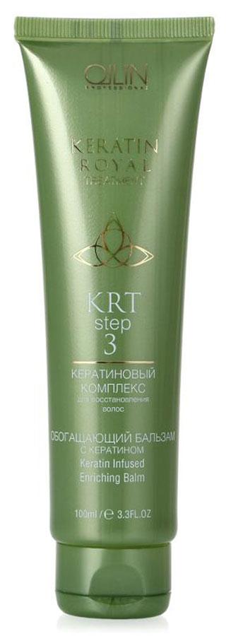 Фото - Ollin Обогащающий бальзам с кератином Keratine Royal Treatment Balm 100мл шампунь для волос ollin keratin royal treatment 100 мл очищающий и обогащающий с кератином