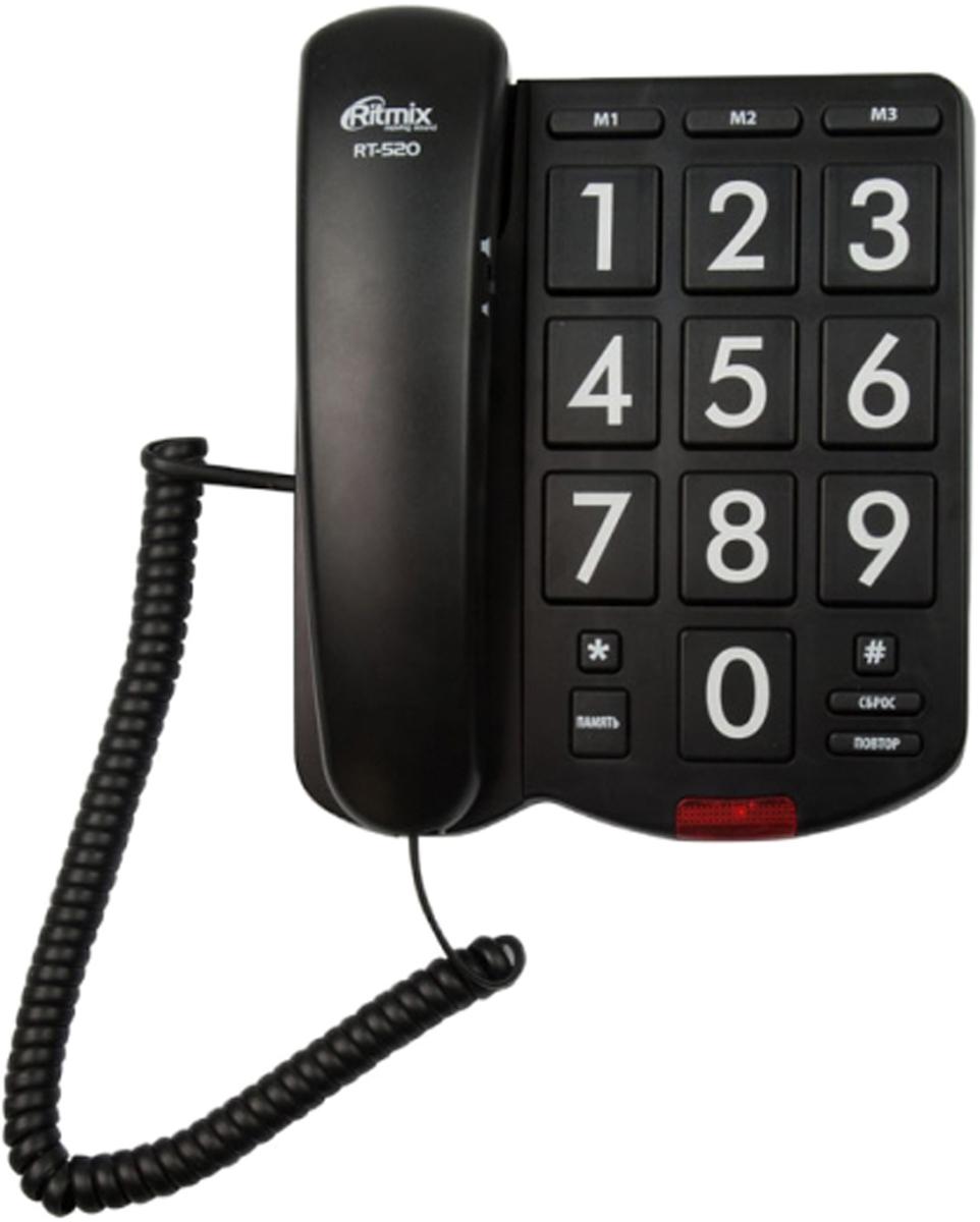 Ritmix RT-520, Blackтелефон Ritmix