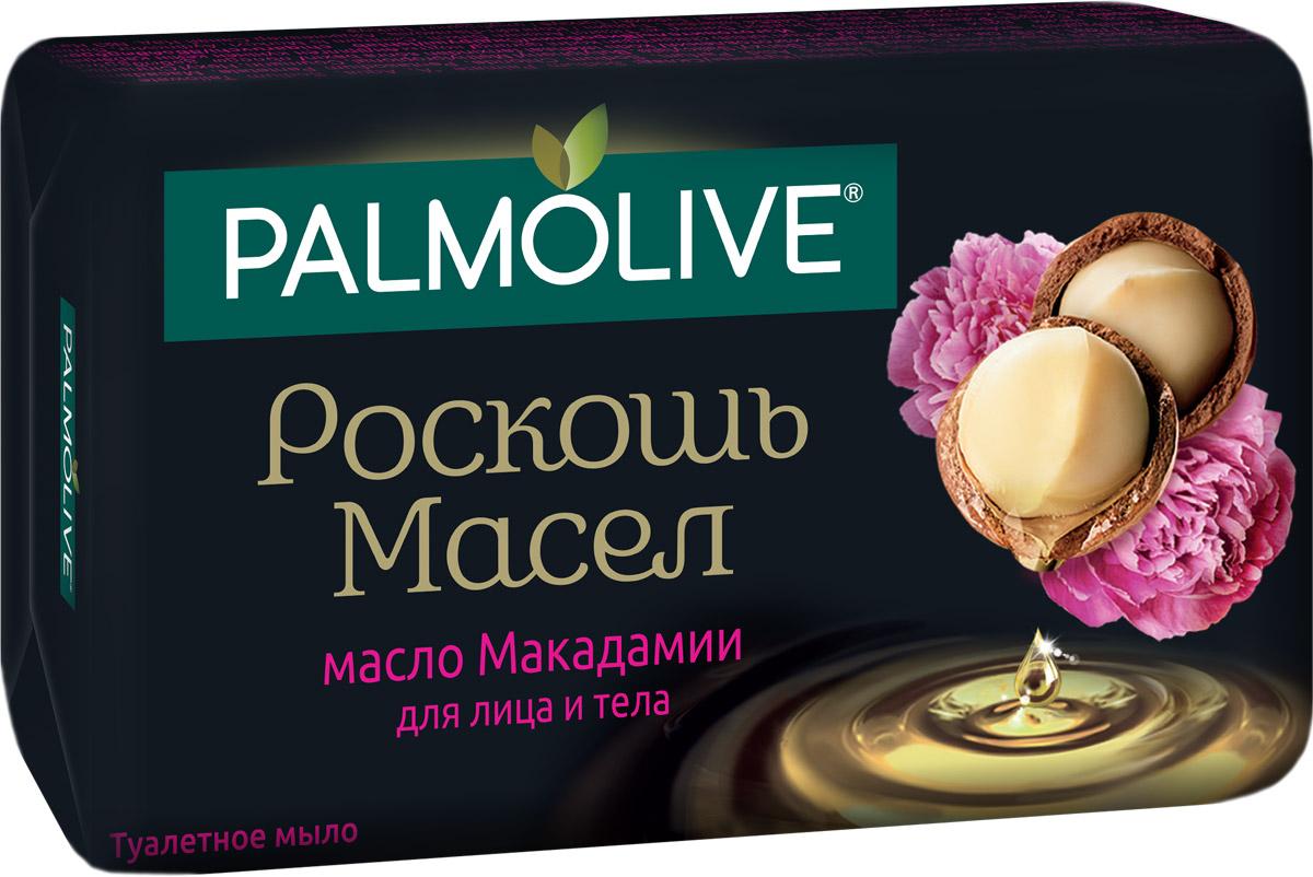 Palmolive Мыло Роскошь масел макадамия 90 г подарочный набор для женщин palmolive роскошь масел с маслом макадамии