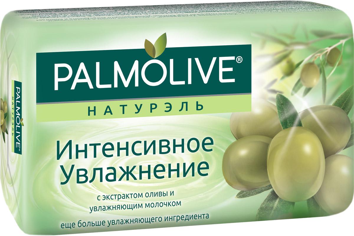 """Palmolive Мыло туалетное Натурэль """"Интенсивное увлажнение"""", с экстрактом оливы и молочком, 90 г"""
