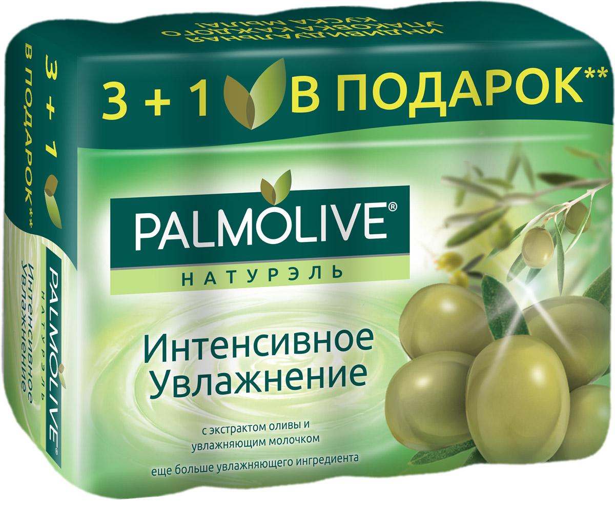 """Palmolive Мыло туалетное Натурэль """"Интенсивное увлажнение"""", с экстрактом оливы и увлажняющим молочком, 4х90 г"""