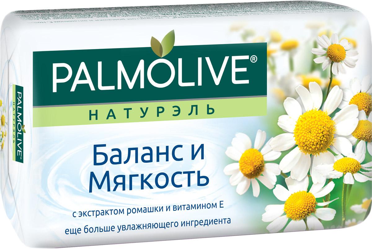 """Palmolive Мыло туалетное Натурэль """"Баланс и Мягкость"""", с экстрактом ромашки и витамином Е, 90 г"""